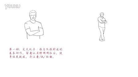 追逐手绘男人如何摆姿势拍照最爷们