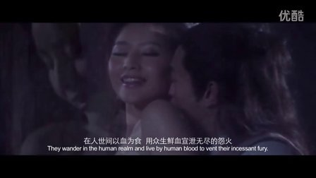 院线电影《非狐外传》王东伟 周秀娜 方力申精彩片段