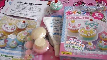 【喵博搬运】【日本食玩-不可食】奶油杯子蛋糕o(*^▽^*)┛求订阅
