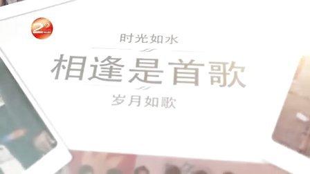 相逢是首歌——右江民族医学院89级3班毕业20周年同学聚会