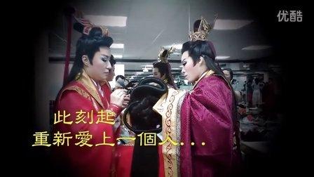 一心戲劇團《芙蓉歌》台北巡演 9/29正式啟售