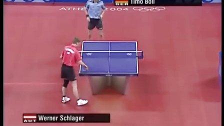 2004年雅典奥运会乒乓球 波尔VS施拉格