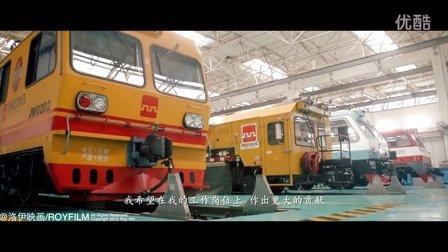 你一定没见过的婚车-西安地铁婚礼大片【洛伊映画】