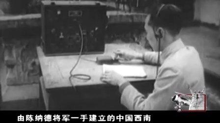 33《生死呼叫》南京电视台《战鹰》系列微纪录片纪念中国人民抗日战争暨世界人民反法西斯战争胜利70周年