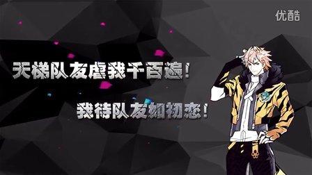 【湘水解说】枪神纪-天梯队友虐我千百遍!我待队友如初恋!