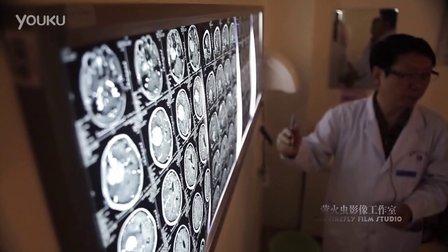 爱印象电影工作室出品盘锦市中心医院宣传片之医者仁心