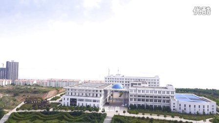平顶山学院形象宣传片  航拍平院