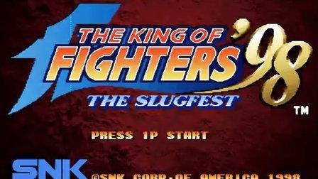 ARC拳皇KOF98·最高难度三问号一币通关视频