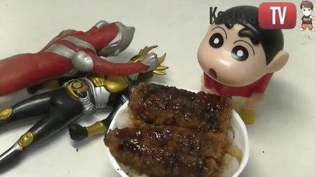 【公介美食】土豆葡萄大鳗鱼 动手养眼又养嘴 激情四射【日本食玩】
