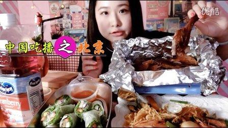 64【处女座的吃货】中国吃播,国内吃播,麦子投稿