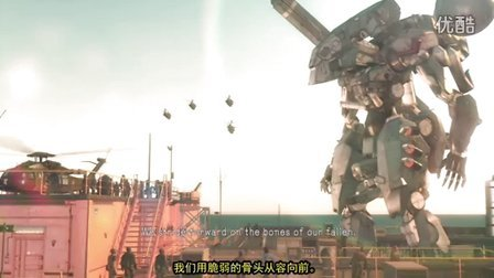【CoCo】《合金装备5:幻痛》中文剧情向S视频攻略解说第一章(end)-欲望之火