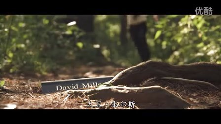 !!高能结尾!! 《大卫·米尔斯》 高分短电影 - David Mills by Jeric Pimentel and Nico Del Giudice