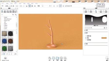 KeyShot渲染教程之首饰架渲染