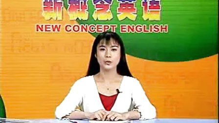 新概念英语第一册11,12._标清
