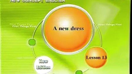 新概念英语第一册13,14._标清