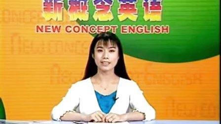 新概念英语第一册15,16._标清