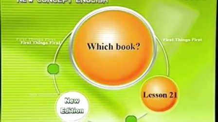 新概念英语第一册21,22._标清