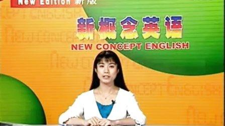 新概念英语第一册35,36._标清
