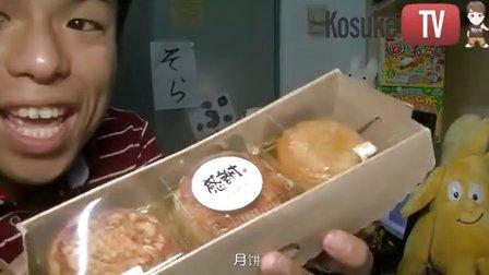 【公介美食】朋友送的自己手工制作的月饼,贤惠到我了【中秋节月饼】