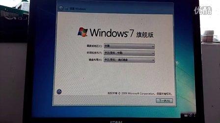win7原版系统安装教程全程录制~U盘PE