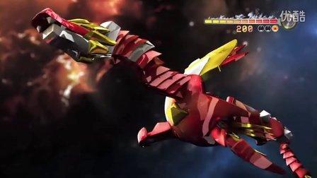 魔币精灵 03 战斗吧 火龙兽