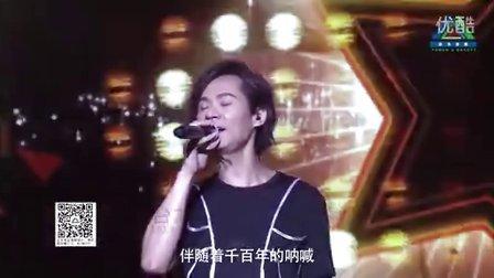 20150520第二屆美容師節 - 楊培安:我的驕傲、黃河長江、我相信