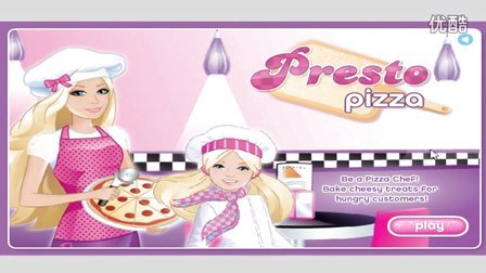 芭比娃娃之梦想豪宅小游戏之芭比开披萨店❤卤肉解说❤