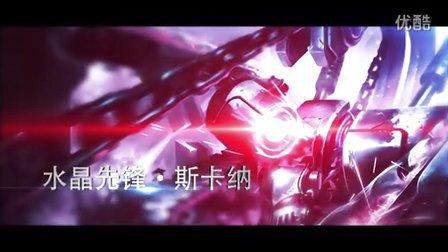 【若风解说】玩单杀的蝎子王!暴怒超神团战一打五