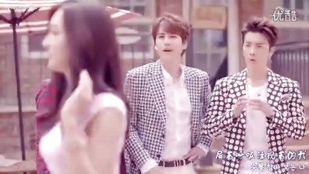 【super junior】magic MV[中韩字幕]
