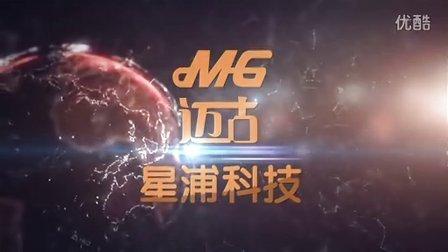 星浦科技 企业宣传片拍摄 制作 工厂宣传片 行车记录仪
