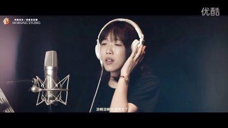 🐟《鱼》-王思嘉-上海清晨录音棚出品