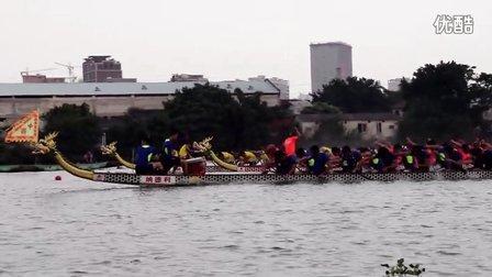 2015年第一届全国龙舟往返赛中联站一一第二轮6 雅瑶东约VS白沙兴隆VS桂城叠北MVI_7751