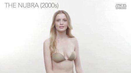 性感的演变,2分钟看完文胸如何让女人越来越性感