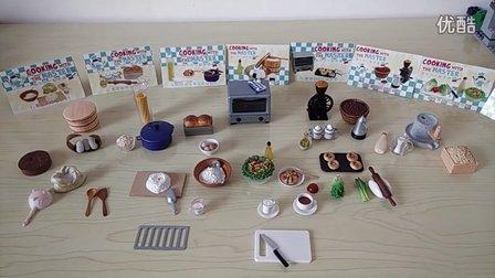 亲子游戏 日本食玩迷你厨房美食制作