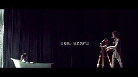 魅族PRO品牌视频