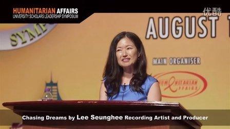 Ms. Lee Seunghee at 2015 6th USLS, Hong Kong