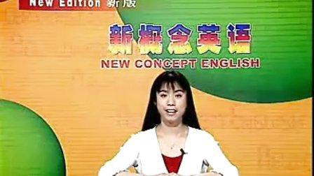 新概念英语第一册1,2._标清