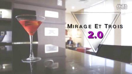 Mirage Et Trois 2.0 by Eric Jones