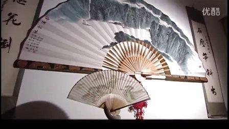 折扇——重庆陈子福