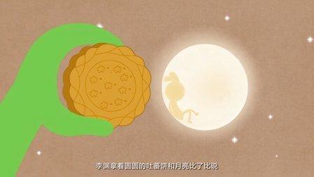 【牛人】飞碟一分钟 第二季 一分钟告诉你月饼的来历