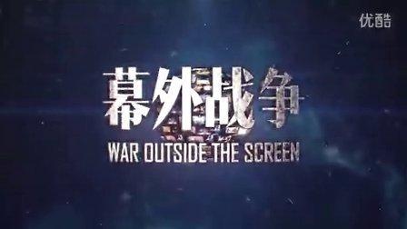 【右小死】幕外战争12:圣母婊+疯狗=?