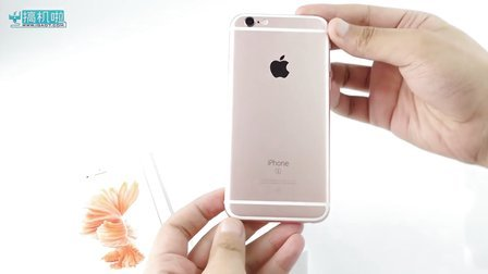 处处不同 iPhone6s上手体验视频