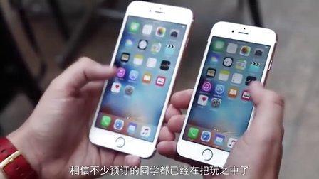 三分有理:看苹果6s、6s Plus玫瑰金天下第一摔