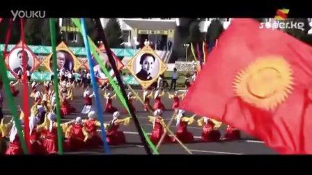 吉尔吉斯斯坦爱国歌曲 3