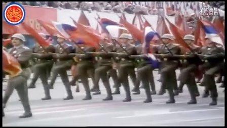 南斯拉夫人民军1985年反法西斯胜利40周年阅兵