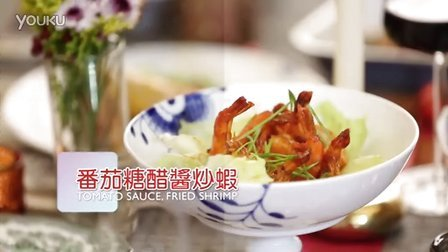 【阖家团圆】番茄糖醋醬 炒虾+煎魚 | 愛料理廚房 《美味正前方》