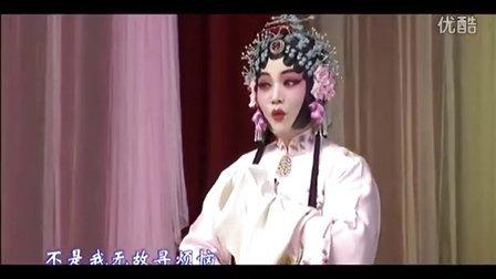 京剧《锁麟囊》刘桂娟