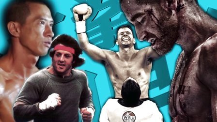电影最高分01:最燃拳击运动电影