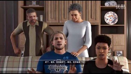 第2集《NBA2K16》MC辉煌生涯连续剧02(主角TimeRim):毕业季同城死敌、州冠军,大学招募最终决定 - 时间边界