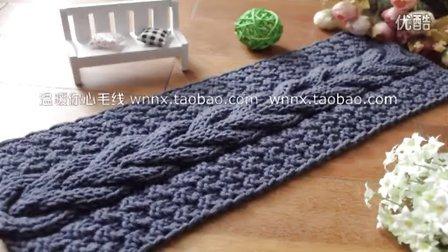 温暖你心毛线店 第一季 蟠桃花男士情侣围巾的编织方法
